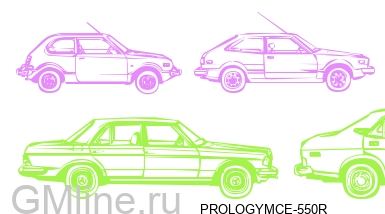 Chevrolet (Шевроле) PROLOGYMCE-550R CD/MP3 ресивер